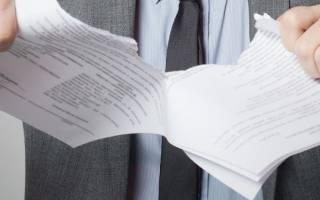 Как аннулировать договор купли продажи квартиры?