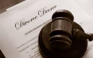Бывшая жена подала в суд на раздел имущества(автомобиль)