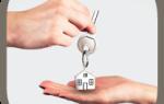Как продать квартиру с помощью риэлтора?
