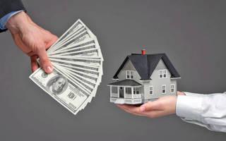 Какой аванс вносят при покупке квартиры?