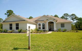 Как выгодно продать земельный участок?