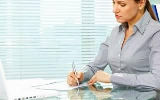 Запись в трудовую книжку о переименовании структурного подразделения