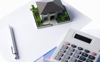 Из чего состоит кадастровая стоимость квартиры?