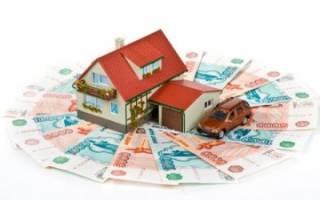 Как узнать кадастровую и инвентаризационную стоимость квартиры?