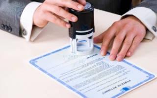 Продать дом какие документы необходимы?