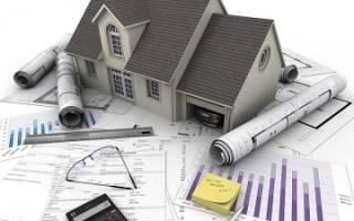 Необходимые документы для регистрации в кадастре недвижимости