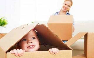 Как продать квартиру где прописан несовершеннолетний ребенок?