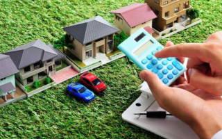 Разница между кадастровой и рыночной стоимостью недвижимости