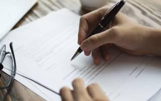 Арендатор хочет заключить договор на поставку электроэнергии с Мосэнерго