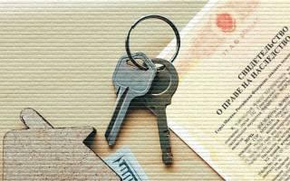 Право наследия квартиры без завещания
