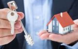 Сколько берут риэлторы за сдачу квартиры?