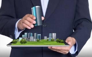 Как сдать недвижимость в аренду самому?