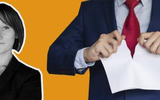 Как расторгнуть договор с минимальными финансовыми потерями?