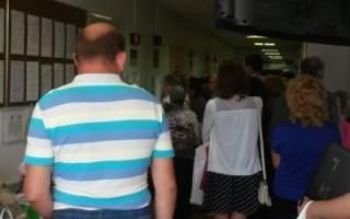 Внесение изменений в кадастровый паспорт объекта недвижимости