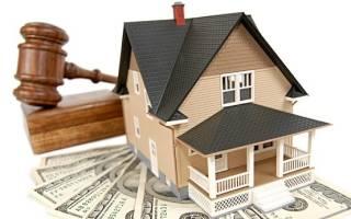 Можно ли продать заложенное имущество?
