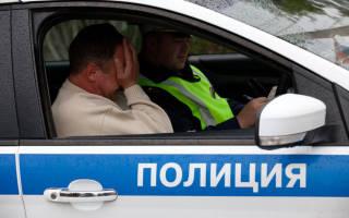 Административная амнистия водительского удостоверения 2018