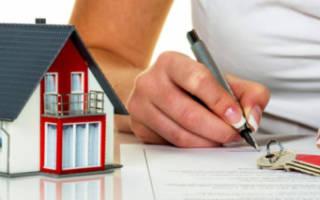 Как продать половину квартиры если собственников два?