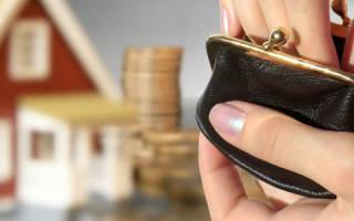 Какой налог с продажи дома по наследству?