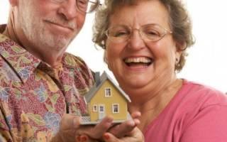 Платит ли пенсионер налог с покупки квартиры?