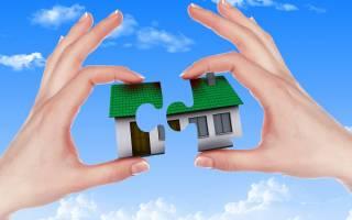 Два собственника квартиры с неравными долями, хотим продать