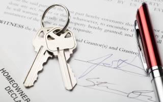 Как правильно заключить договор аренды квартиры?