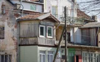 Как продать квартиру в аварийном доме?