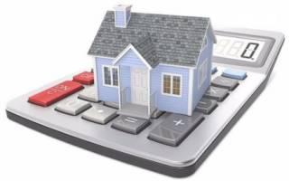 Кто считает кадастровую стоимость квартиры?